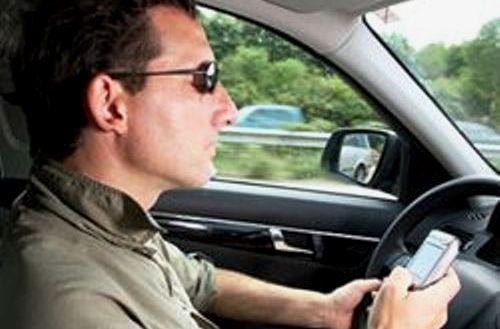 Новый радар выявит переписку водителей через SMS