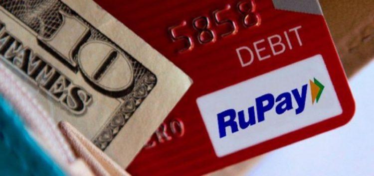 Индийская платежная система RuPay может составить конкуренцию Visa и MasterCard