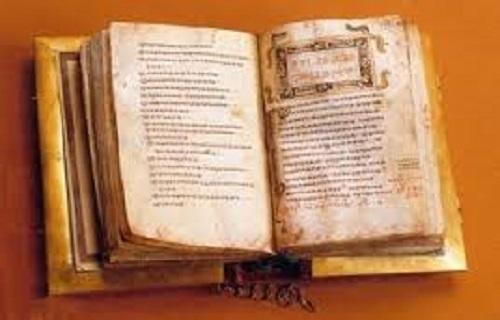 Обнаружено отлично сохранившееся Древнее Евангелие IX века