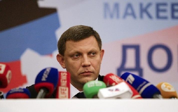 Захарченко огласил все проведенные сделки по недвижимости в ДНР недействительными