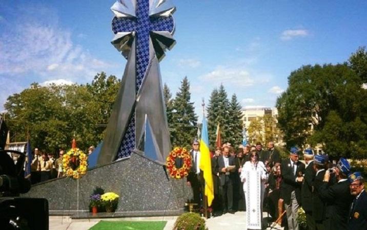 В США прошла церемония открытия памятника Небесной сотне
