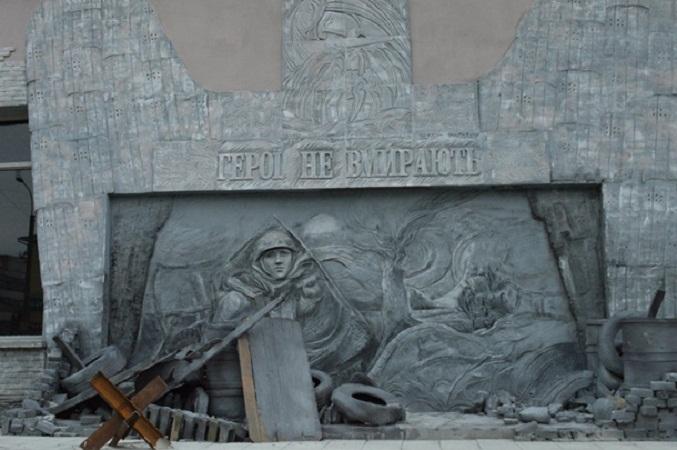 В Ивано-Франковске торжественно открыли первый музей Небесной сотни
