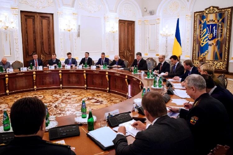 СНБО озвучило список граждан РФ, которым запрещен въезд на территорию Украины