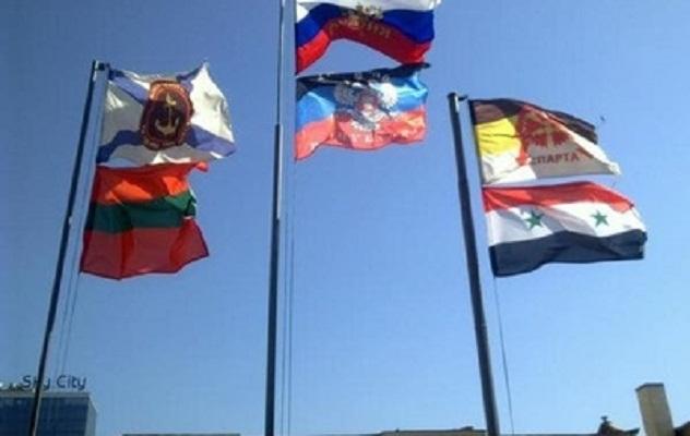 В Донецке неизвестные вывесили сирийский флаг