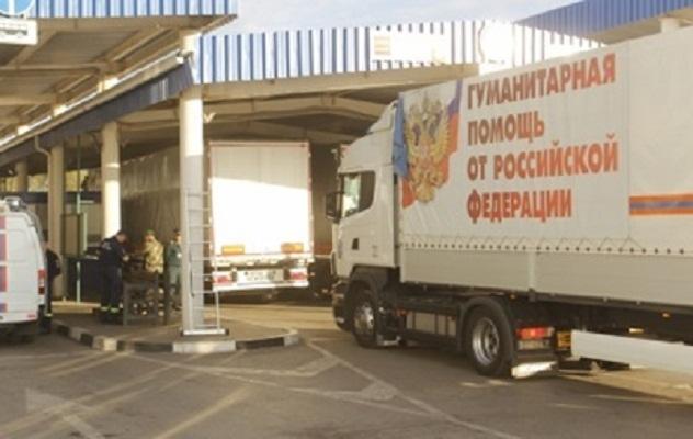 МЧС России собирается отправить новый гумконвой для жителей Донбасса