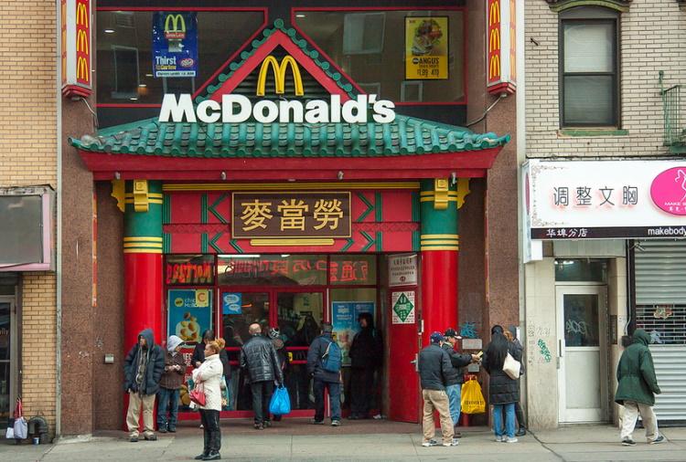 30 самых необычных зданий McDonald's со всего мира