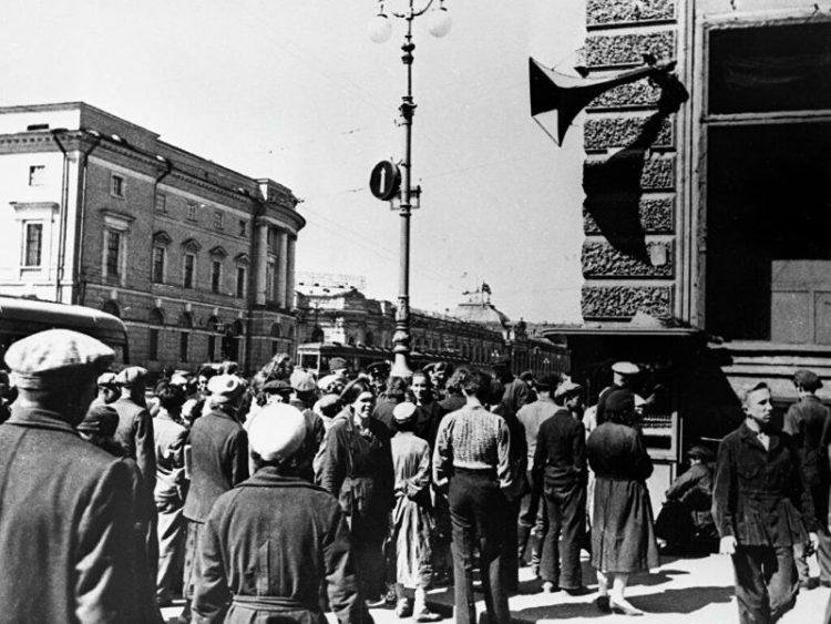 22 июня 1941 Ленинград Объявление о нападении Германии на СССР